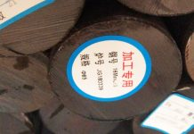 1.7131 Steel 16MnCr5 Material Equivalent Composition Properties Hardness